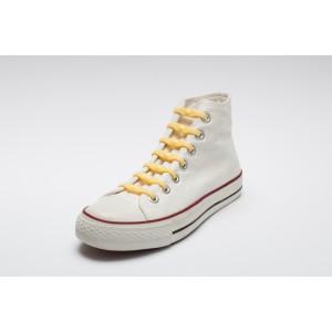 Lacet élastique shoeps jaune